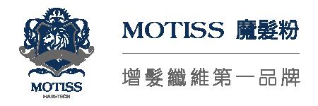 Motiss Hong Kong