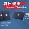 HKMT-banner